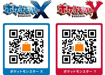 Noticias Pokemon Pokemon Rubi Omega Pokemon Zafiro Alfa Pokemon X