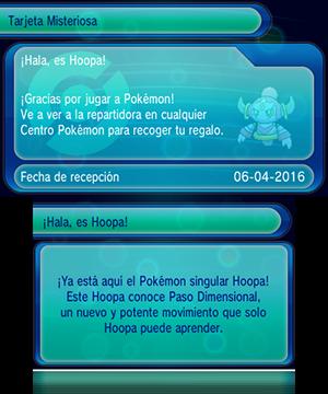 codigos de regalo misterioso de pokemon luna