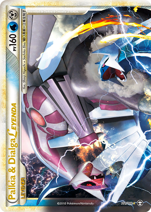 Palkia dialga legend 101 101 102 hs triunfadores pok mon para so - Legendaire shiney ...