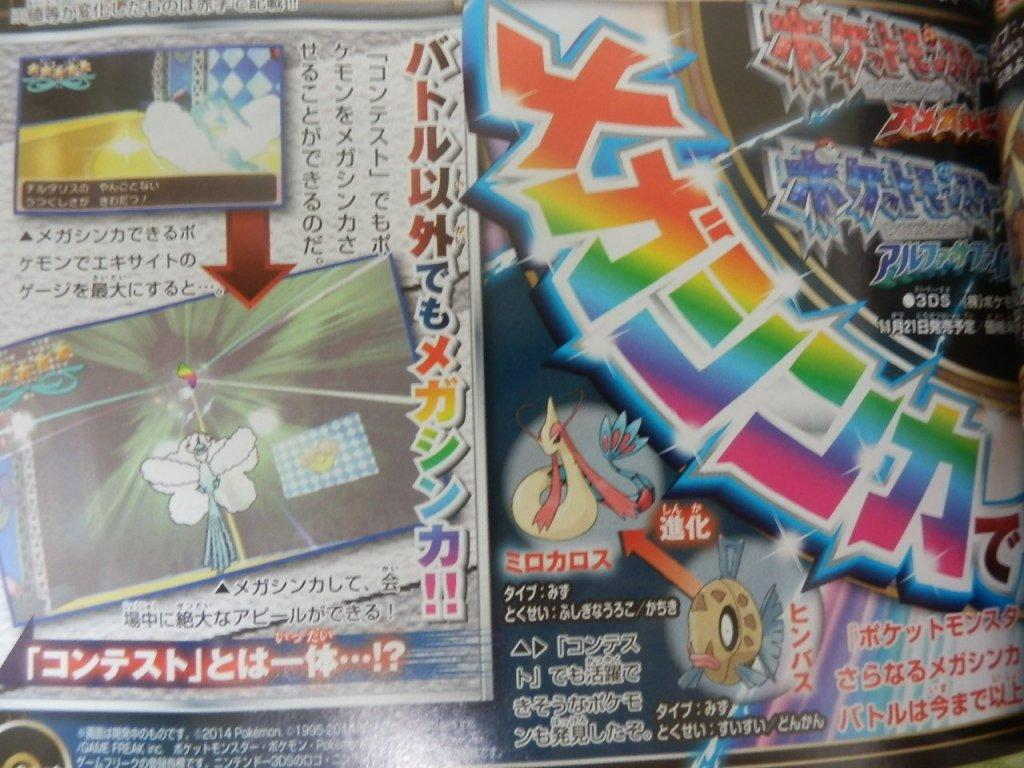 ¡Megas en Concurso Pokémon y más!  1607270096