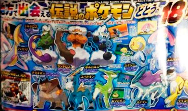 [Noticia] CoroCoro muestra los legendarios de ROZA y un nuevo personaje 2993494292