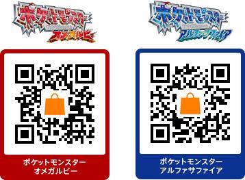 Ya disponible la actualización 1.1 para Pokémon RO/ZA 1833010826