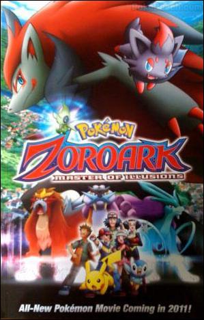 Zoroark Master of Illusions en América en 2011 PosterAmericanoPokemonTreceZoroark