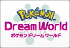 pokemon-dreamworld.png