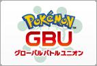 pokemon-gbu.png
